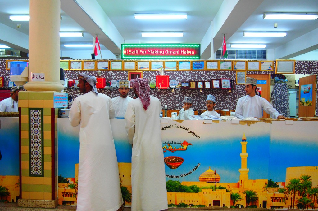 Nizwa-Al-Saifi-Omani-Halwa
