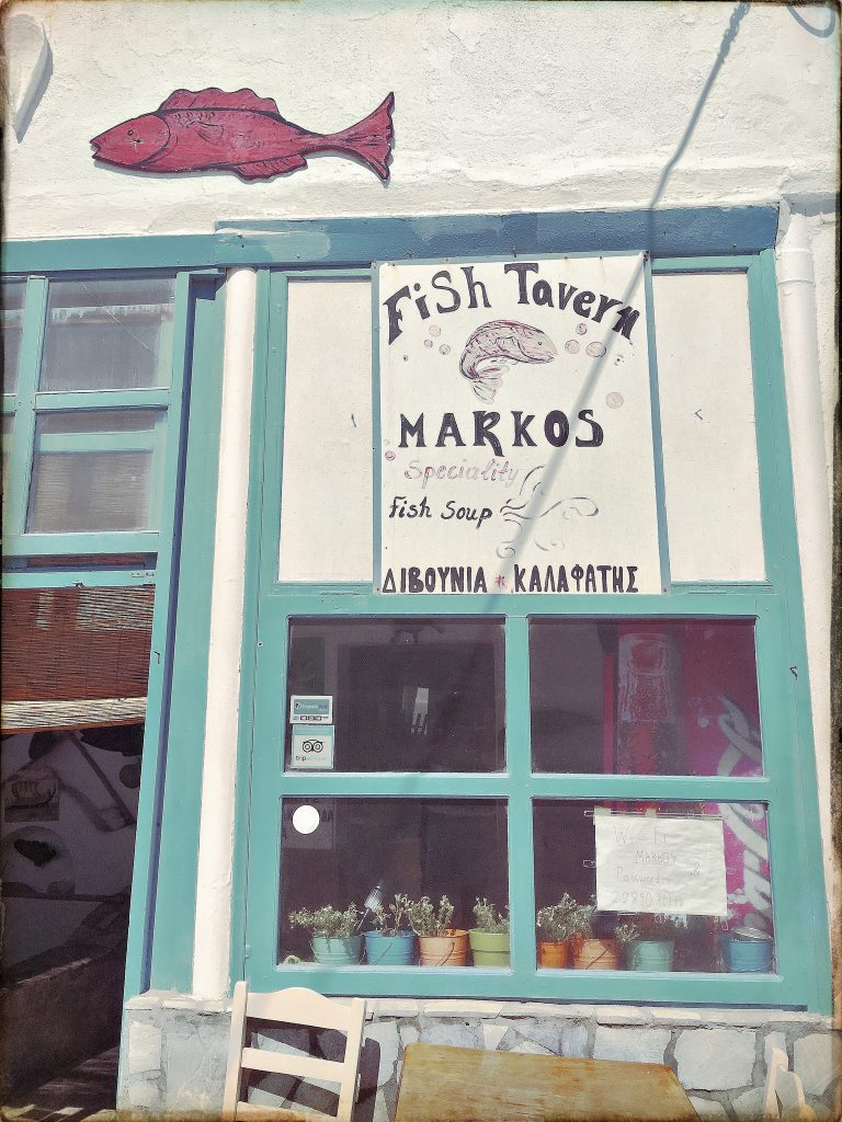Fish Tavern Markos, Mykonos