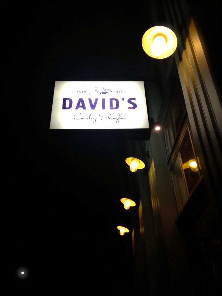 David's Dinner