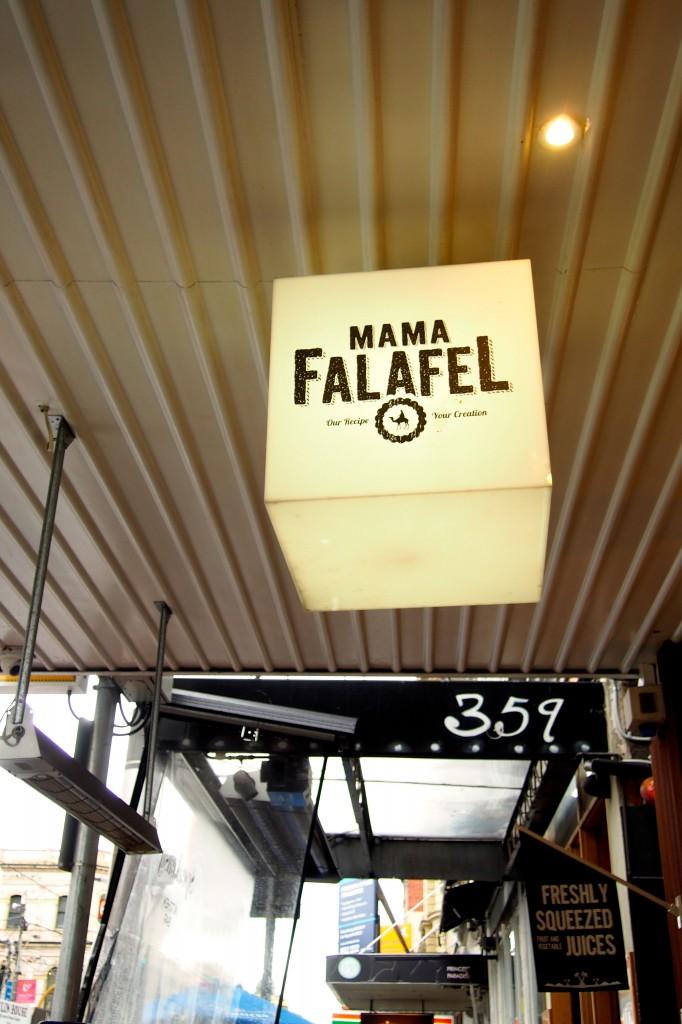 Mama-Falafel Melbourne