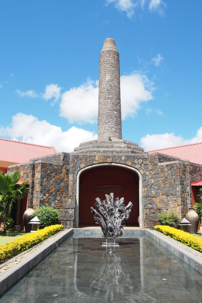 Rhumerie de Chamarel- Mauritius