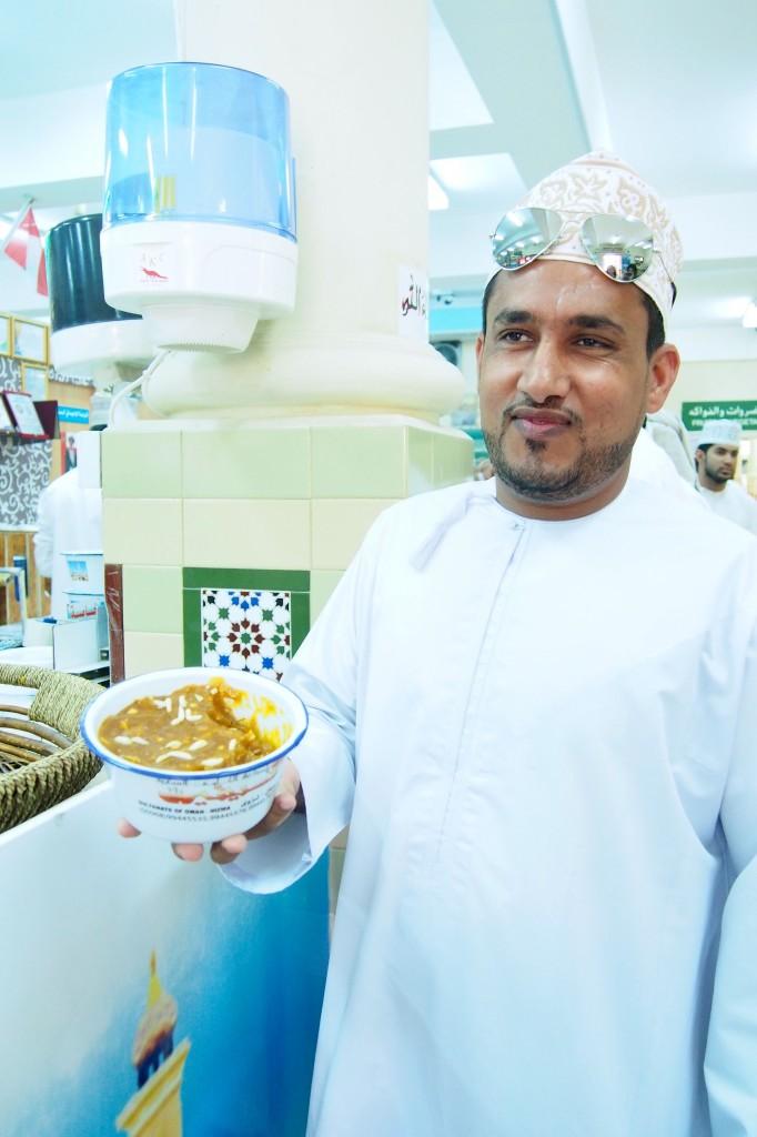 Omani Halwa - Nizwa